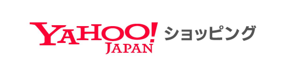 癒し館 Yahoo!ショッピング店