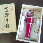 有田焼と万華鏡のコレボレーション