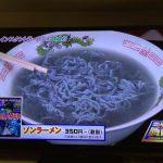 【TVで紹介されました】志村の時間の橋本マナミさんに美味しいを頂きました